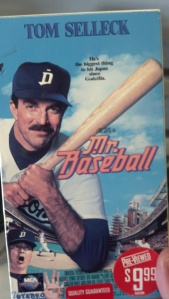 One of Selleck's top 15 performances in a sport-related film set in the 1990s.